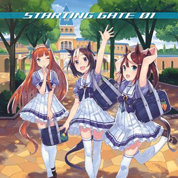 STARTING GATE 01