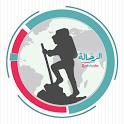 الرحالة - Rahhala icon