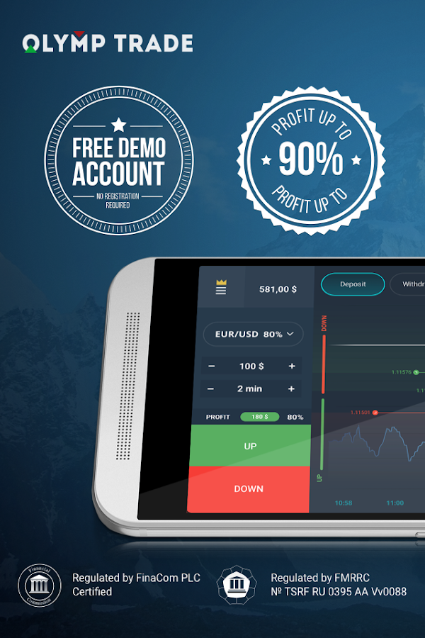 olymp trade android