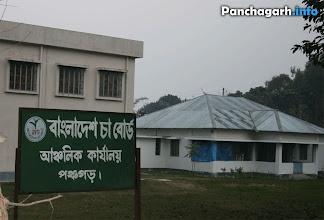 Photo: Bangladesh Tea Board, local office in Panchagarh