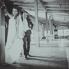 Wedding photographer Tatyana Arkharova (Arharova). Photo of 02.02.2015