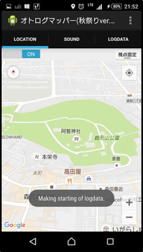 オトログマッパー 倉敷秋大祭