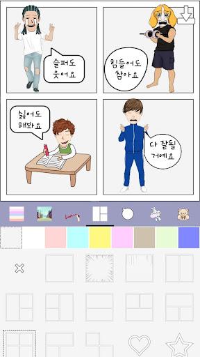 Hellotoon - Kpop Style Webtoon Maker 1.0.8 de.gamequotes.net 1