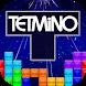 TETMiNO - 無料で遊べる人気の脳トレブロックパズルゲーム