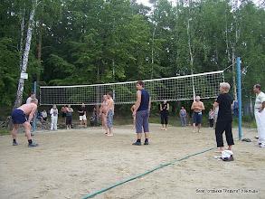 Photo: Территория базы. Волейбольная площадка