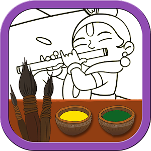 Colouring Krishna for PC and MAC