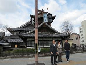 Photo: H3240262 Kioto