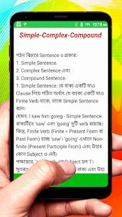 ইংরেজি গ্রামার সম্পূর্ণ বই English Bangla Grammar 6