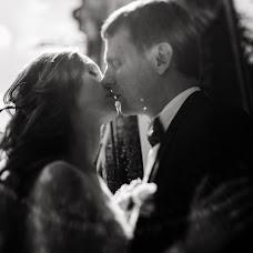 Fotógrafo de bodas Artem Bogdanov (artbog). Foto del 06.12.2018
