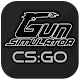 Download CSGO-Weapon Simulator For PC Windows and Mac