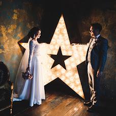 Wedding photographer Mikhail Levchenya (MywedVIP). Photo of 16.02.2016