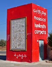 Photo: Besuch der staatlichen Madaba Mosaic School.