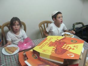 Photo: Reut, Oz Avraham & Pizza