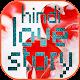 hindi love stories~prem kahaniya in hindi for PC-Windows 7,8,10 and Mac