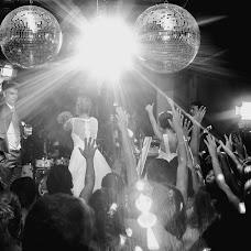 Wedding photographer Éverson Neves (eversonneves). Photo of 07.05.2017