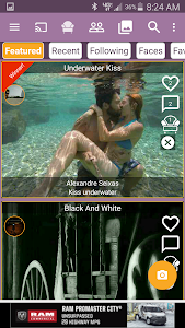 Photopia screenshot 1