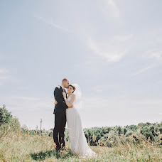 Wedding photographer Katerina Dmitrieva (Katerinatrin). Photo of 09.09.2015