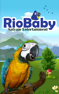 RioBaby- screenshot thumbnail