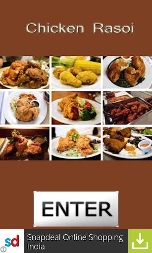 Chicken Rasoi In Hindi