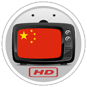 China TV All Channels in HQ