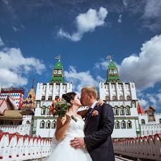 Wedding photographer Natalya Denisova (DeNata). Photo of 25.10.2015