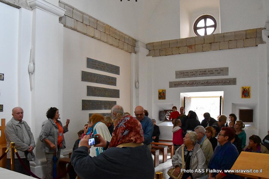 Экскурсия в церкви Илью Пророка в монастыре Босых Кармелитов в Мухраке, горы Кармель, Израиль. Гид Светлана Фиалкова.