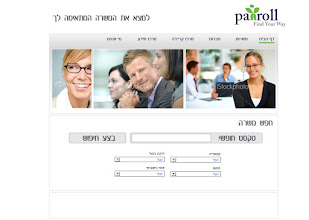 Photo: Gadi Freedman © Project samples Payroll new website proposal