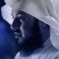 Download تنبيهات رمضانية للشيخ العريفي APK