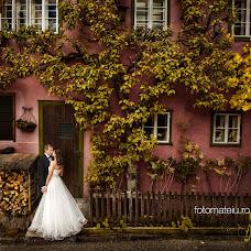 Wedding photographer Andrei Mateiu (mateiu). Photo of 28.01.2016