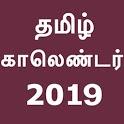 Tamil Calendar 2019 with Rasi icon