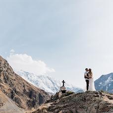 Hochzeitsfotograf Maksim Dobryy (dobryy). Foto vom 06.05.2018
