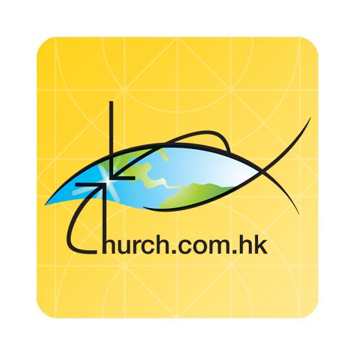 華網 - 華人教會網絡