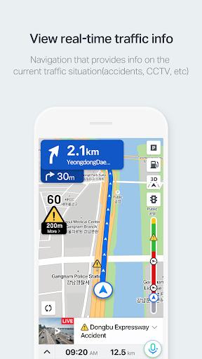 NAVER Map screenshot 2