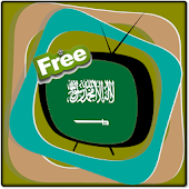 All Channel Saudi Arabia
