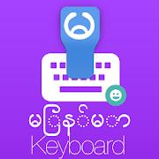 Burmese Keyboard