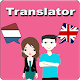 Download Dutch To English Translator For PC Windows and Mac