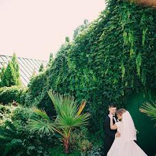 Wedding photographer Marini Production (orlataya). Photo of 03.02.2017