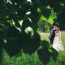 Wedding photographer Aleksandr Arkhipov (Arhipov). Photo of 16.02.2015