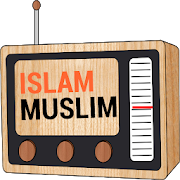 Islam Radio FM - Radio Islam Online.
