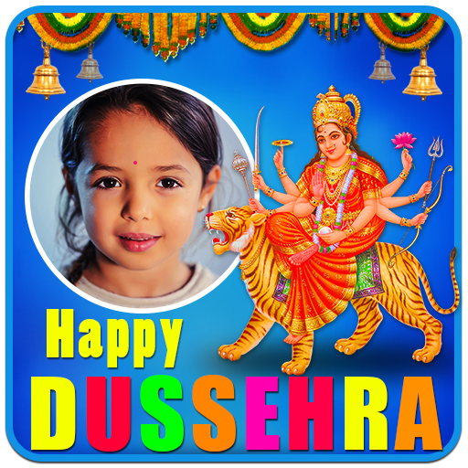 Dussehra Photo Frames - Wishes, Greetings