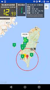 KNY 台灣天氣 Taiwan Weather- screenshot thumbnail