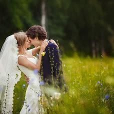 Svatební fotograf Natalya Shtyk (-Fotoshake-). Fotografie z 01.04.2016