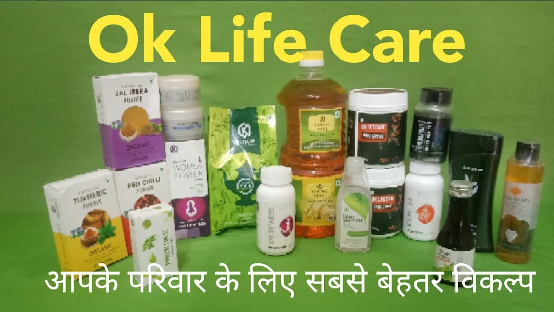 ok life care products images