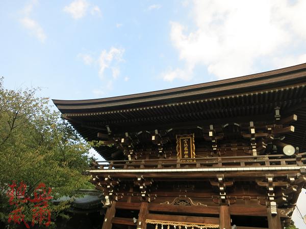 日本紀行:【嵐聖地巡禮】宮地獄神社 (光之道路) @ 北九州觀光