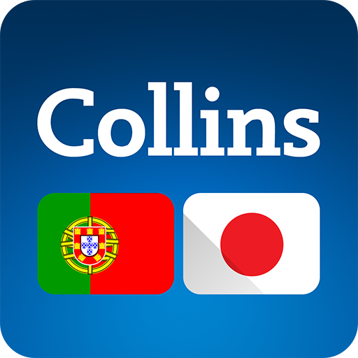 Collins Japanese<>Portuguese Dictionary Icon