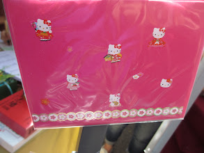 Photo: Hello Kitty card @ JB Line