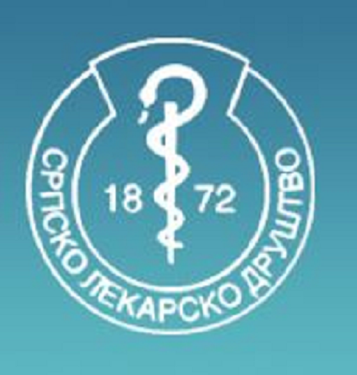Serbian Archives of Medicine- screenshot