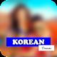 Korean Dramas HD Download for PC Windows 10/8/7