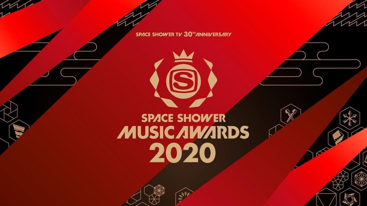 第30屆SPACE SHOWER MUSIC AWARDS  星野源 、 ONE OK ROCK 、 サカナクション 各奪兩獎 Official髭男dism 獲最佳年度歌曲