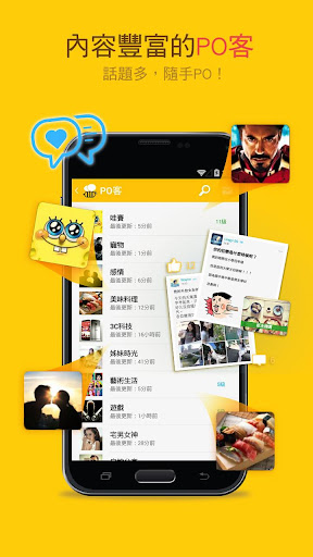 Download BeeTalk 2.1.4 APK File (com.beetalk.apk) - APK4Fun